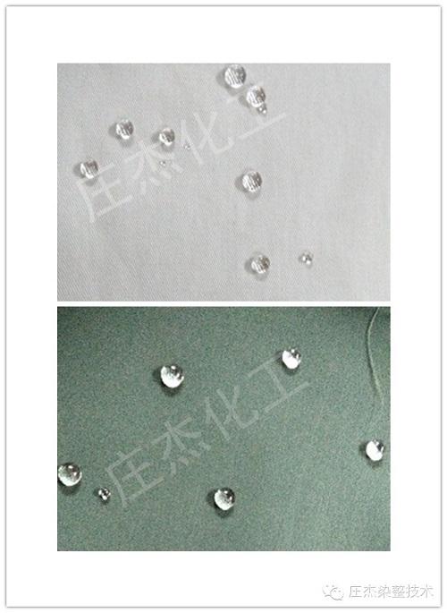 低温碳六防水剂,耐水洗防虹吸防水剂400-888-6775