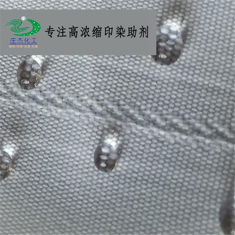 织带防水防虹吸无氟工艺试验