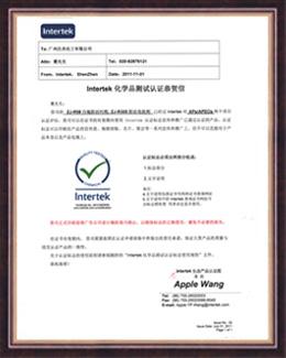 庄杰荣获R58R305证书荣誉证书