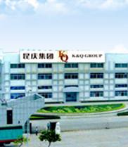 昆庆集团--庄杰化工10年合作伙伴