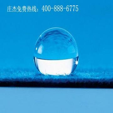 【防水剂定制】做出最适合您企业的防水剂