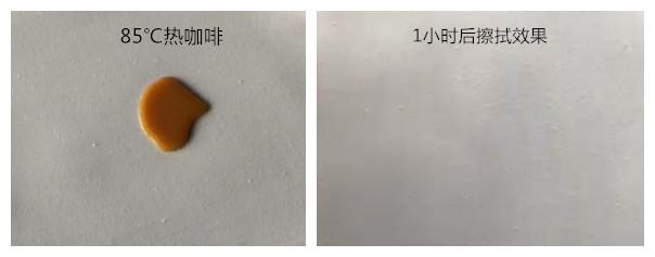 水性人造革防热水热咖啡三防整理剂测试方案