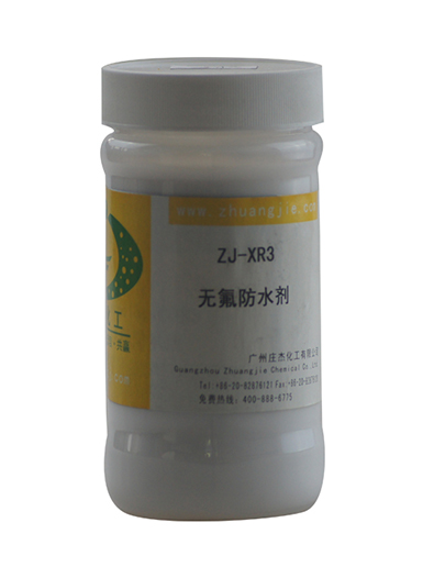 ZJ-XR3无氟防水剂