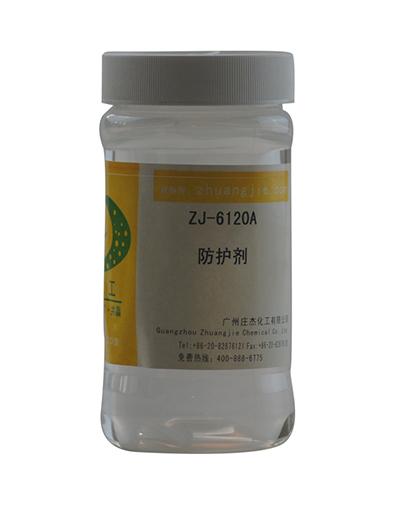 ZJ-6120环保油性防水剂