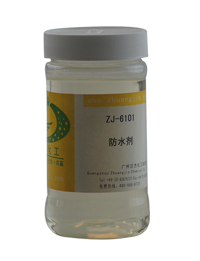 ZJ-6101PU革油性防水剂