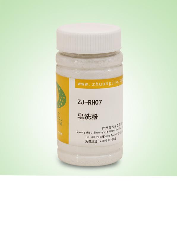 ZJ-RH18环保皂洗粉