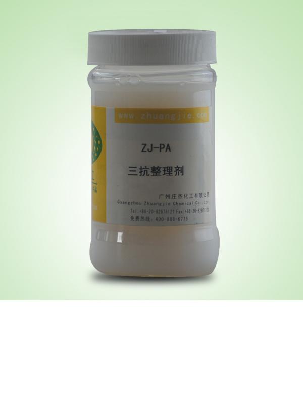 ZJ-PA无纺布三抗整理剂