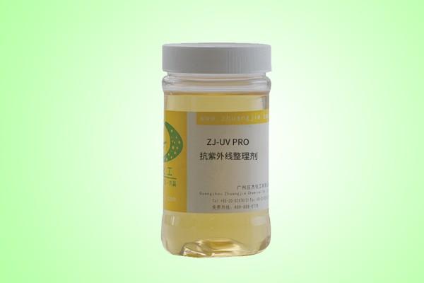 ZJ-UV PRO 抗紫外线整理剂
